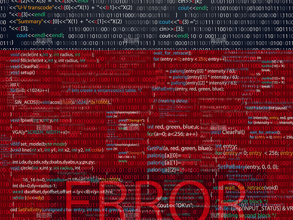矢量代码编程数码程序科技背景设计元素