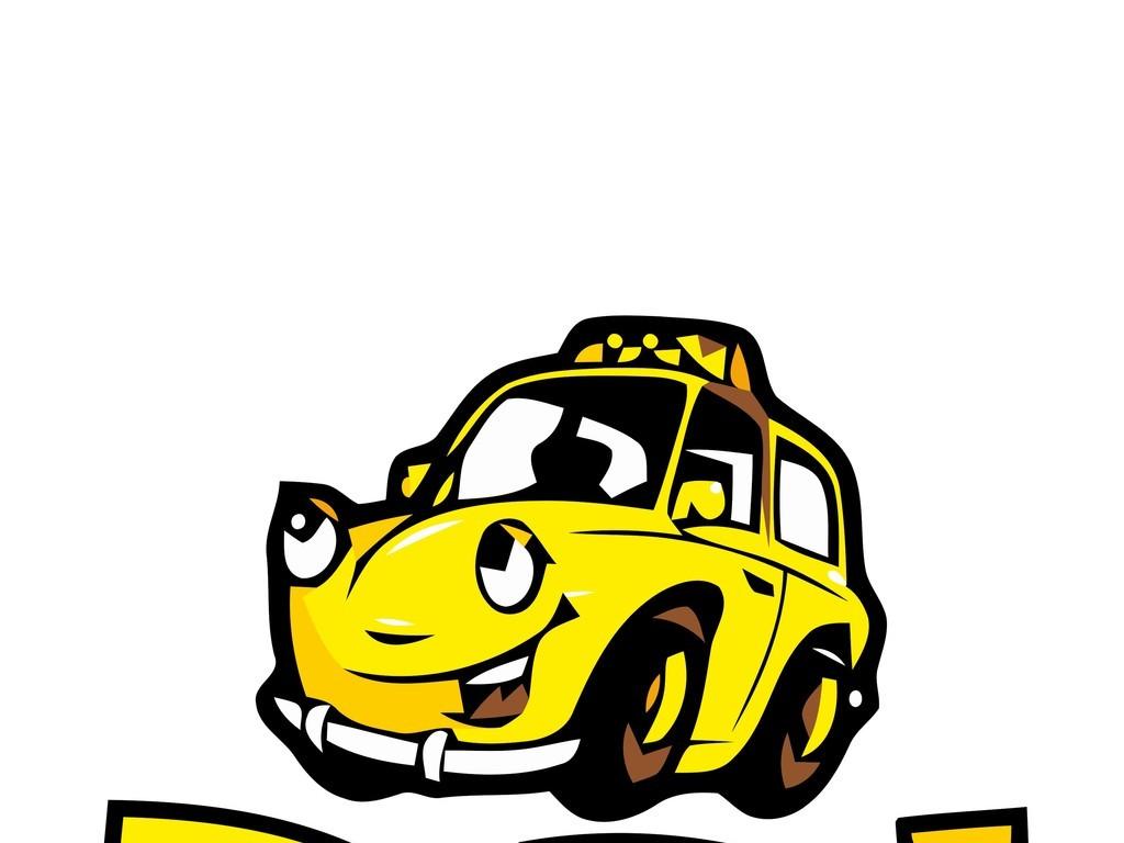 设计元素 其他 卡通汽车交通工具插画                原创设计卡通