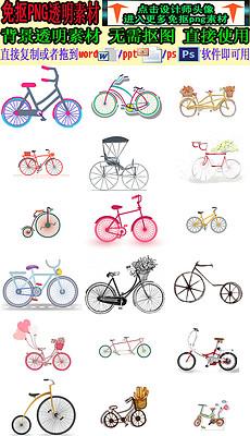 卡通儿童自行车免抠图片设计素材1-儿童自行车图片素材 儿童自行车图