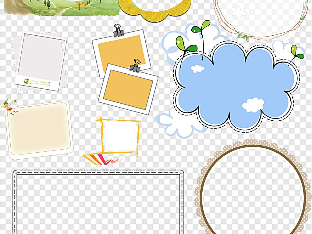 免抠元素 花纹边框 卡通手绘边框 > 卡通边框花纹边框古典边框小报