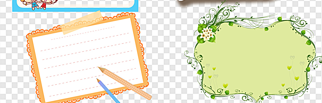 小报边框成长手册边框装饰简约边框