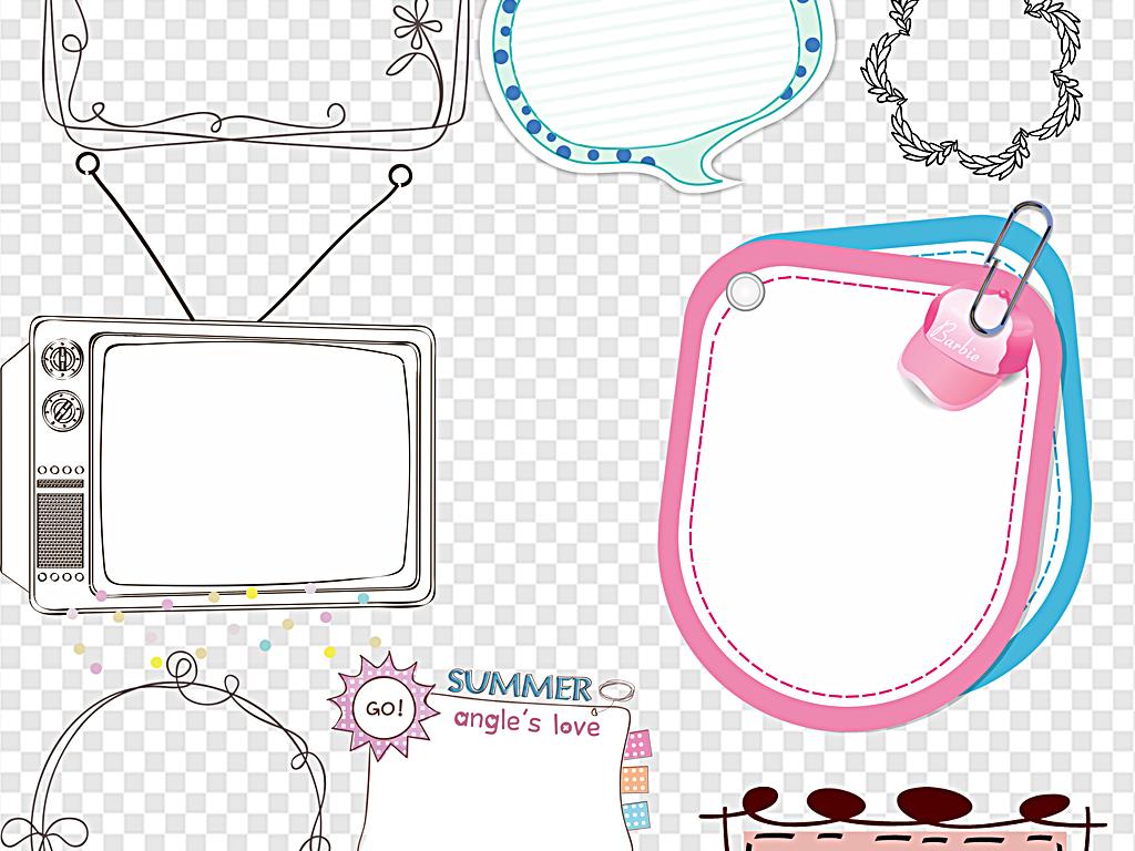 卡通边框手绘边框小报边框成长手册边框
