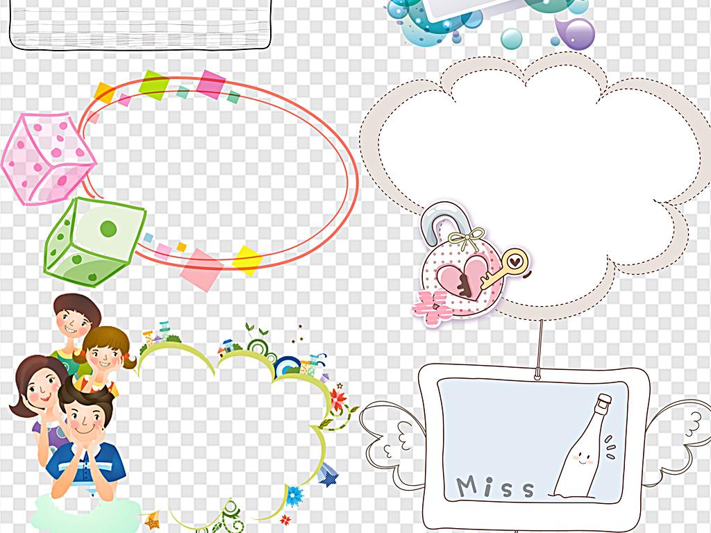 免抠元素 花纹边框 卡通手绘边框 > 卡通边框卡通花纹小报装饰花纹