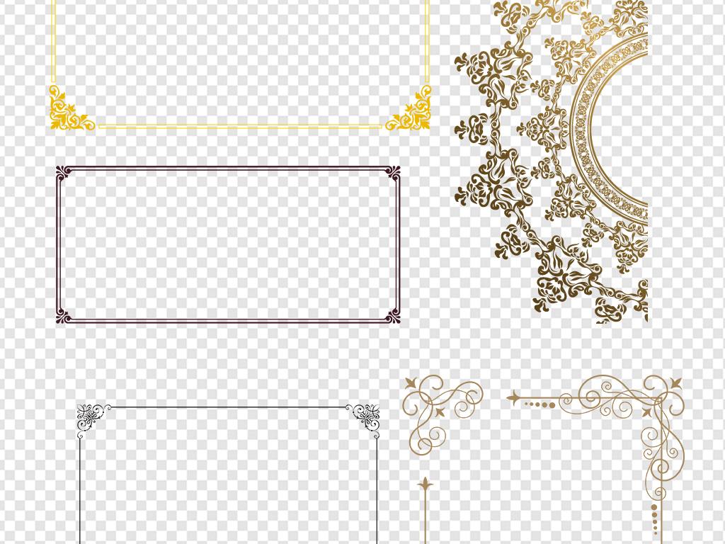 我图网提供精品流行多款金色高档欧式花纹边框素材下载,作品模板源文件可以编辑替换,设计作品简介: 多款金色高档欧式花纹边框 位图, RGB格式高清大图,使用软件为 Photoshop CS6(.png) 欧式金色花纹背景 淡金色花纹古典画册