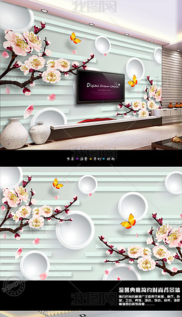 桃花花枝手绘花花瓣飘落圆圈雅致背景墙