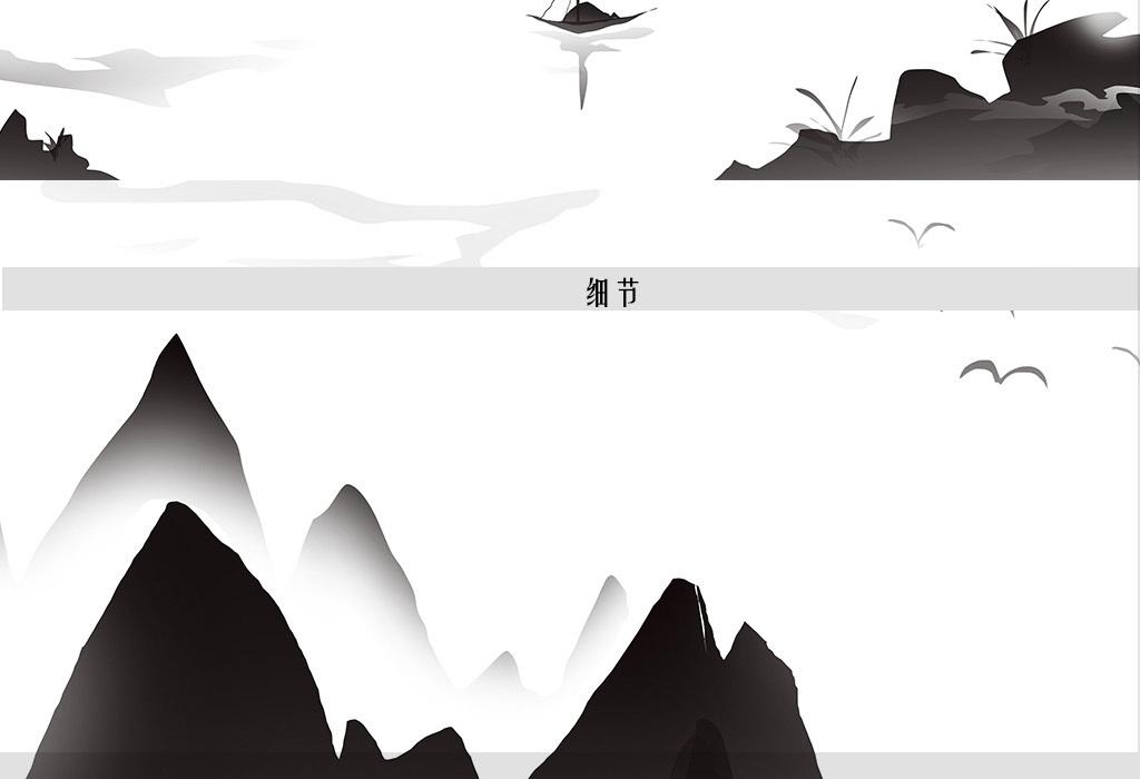 新中式禅意黑白水墨山水徽派建筑院墙背景墙