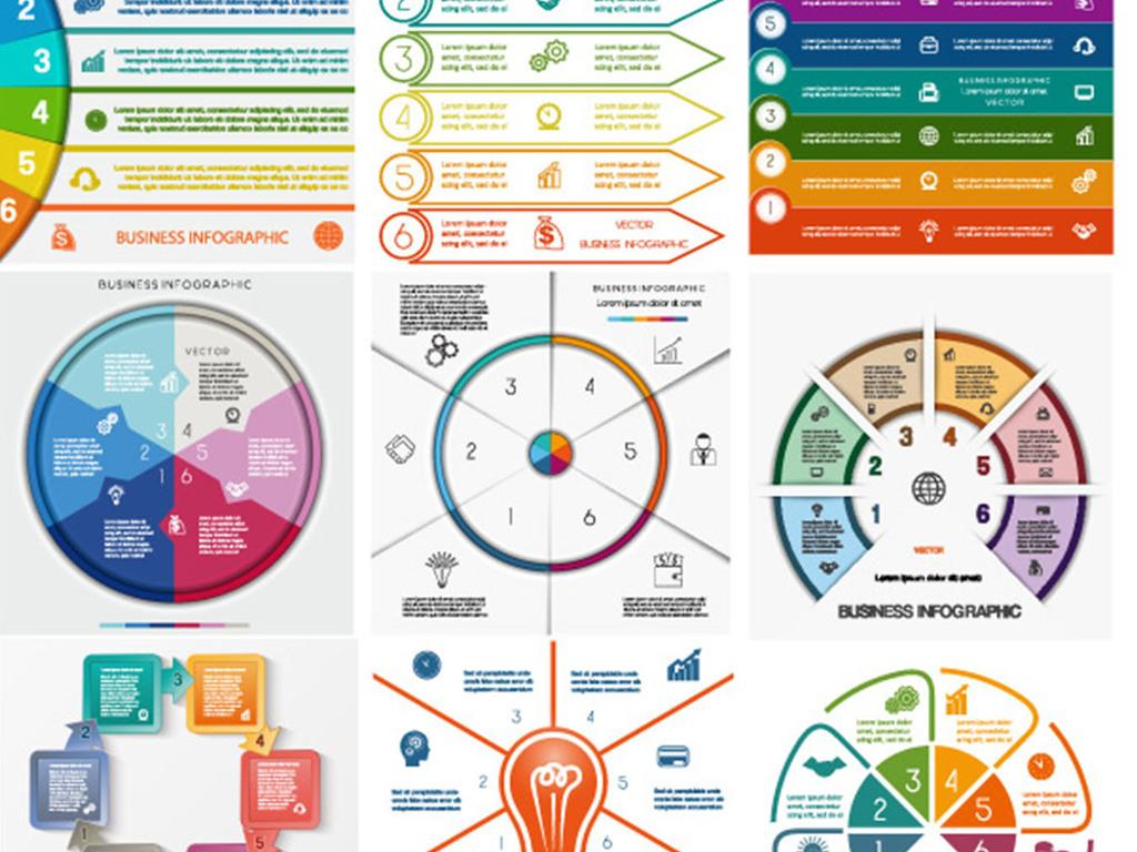 120套矢量圆形循环分析素材信息图表