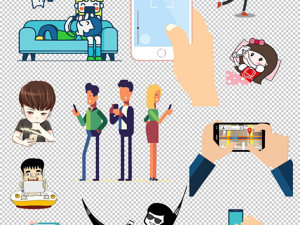 卡通玩手机人物设计海报素材