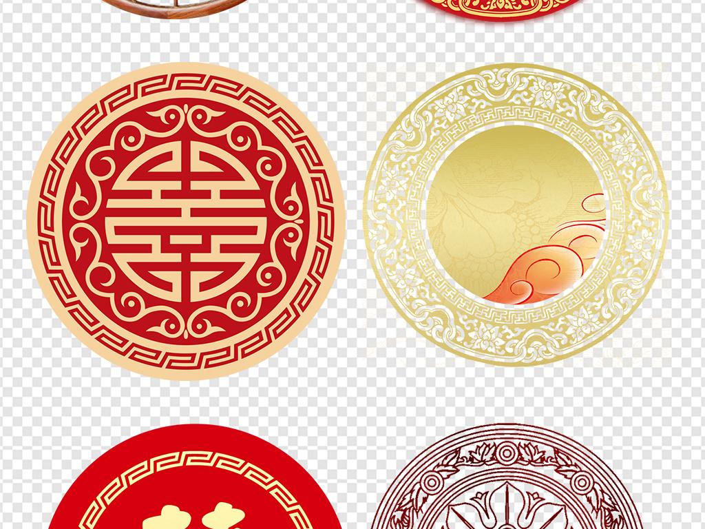 素材png边框圆形花边中国元素设计元素时尚元素音乐元素潮流元素爱心