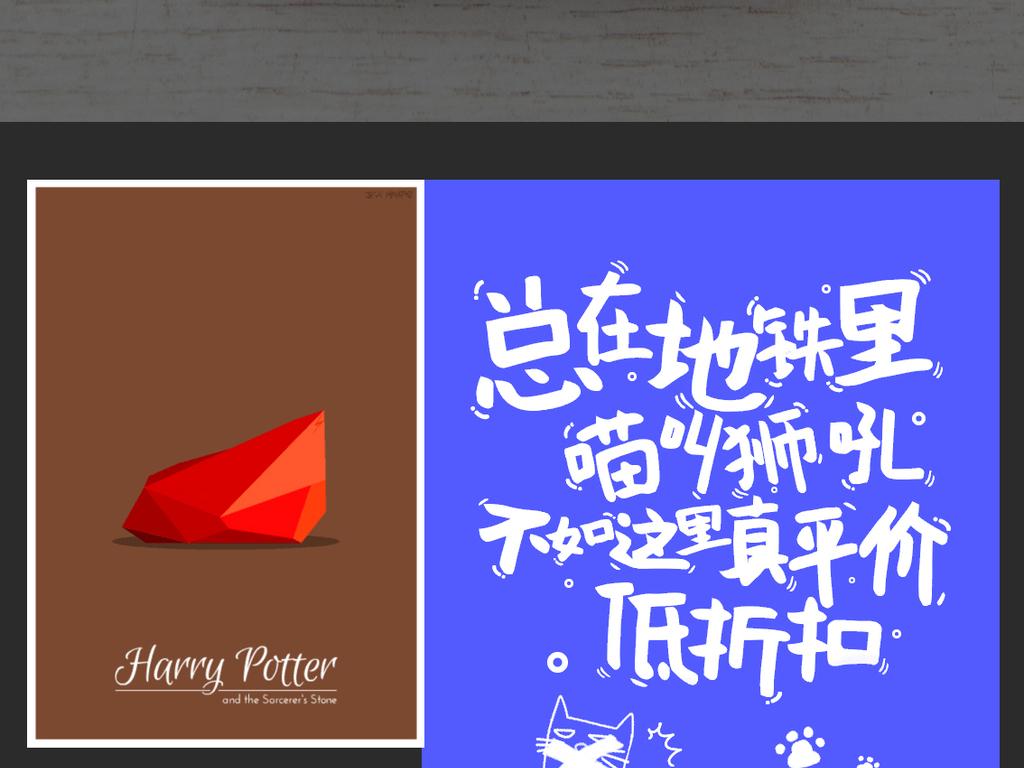 gif创意文字打折促销动态图片海报设计