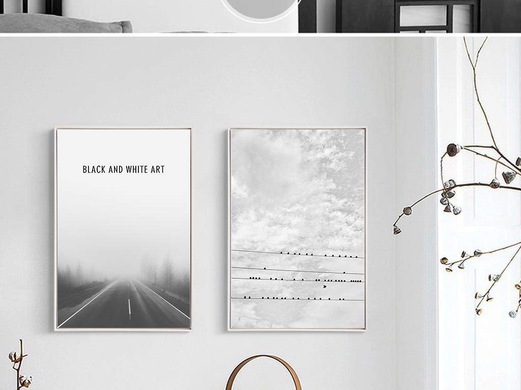 北欧简约电线上的小鸟黑白艺术装饰画