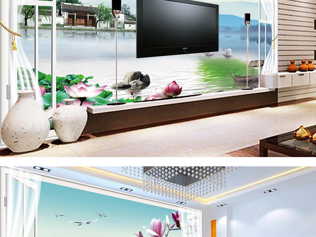 3D窗户窗帘山水画玉兰花装饰背景墙