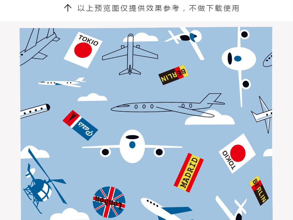 卡通小飞机抱枕印花图案