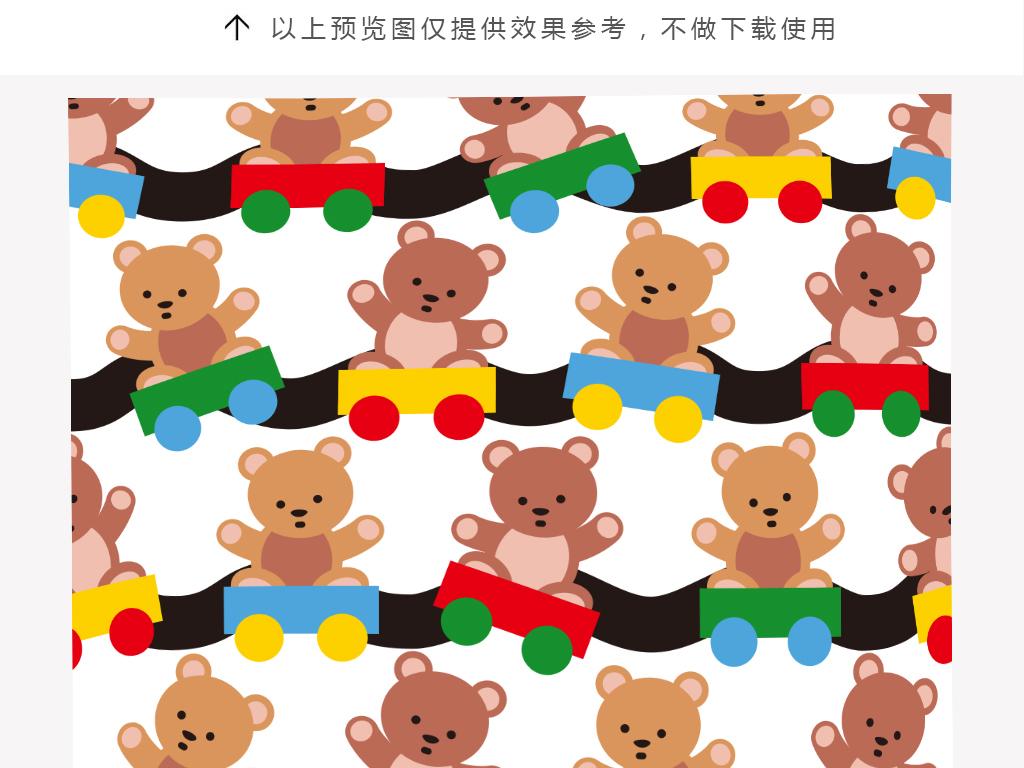 产品图案设计 家纺家饰图案 动物图案 > 卡通可爱玩具小熊小火车抱枕