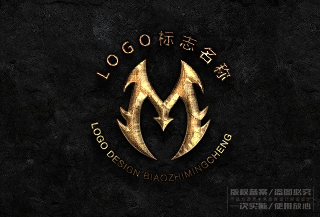 游戏战队logo设计图腾设计团队标志