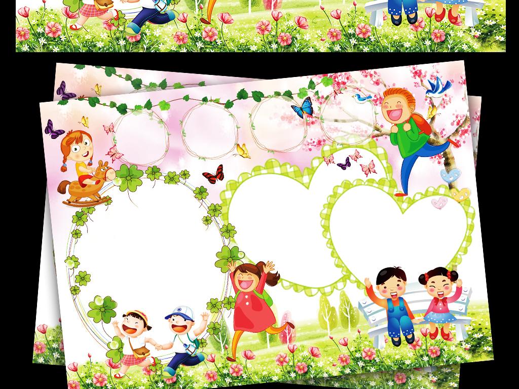 春天来了小报春游亲子郊游植树手抄小报模板