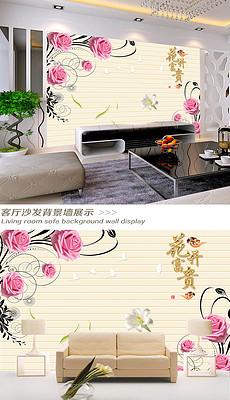 玫瑰 剪纸图片素材 玫瑰 剪纸图片素材下载 玫瑰 剪纸背景素材 玫瑰 剪