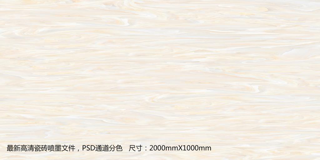瓷砖地砖石材微晶石抛釉砖花砖图片设计素材 高清模板下载 486.12MB 大理石背景墙大全图片