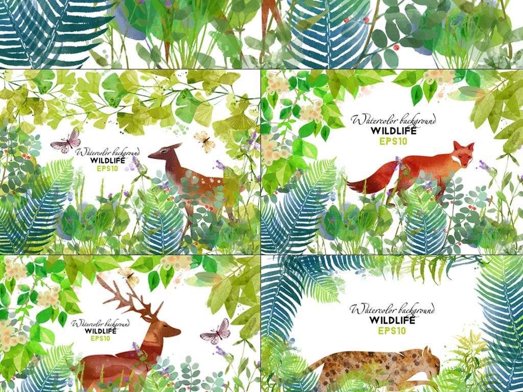 森系手绘水彩梦幻森林动物插画矢量素材