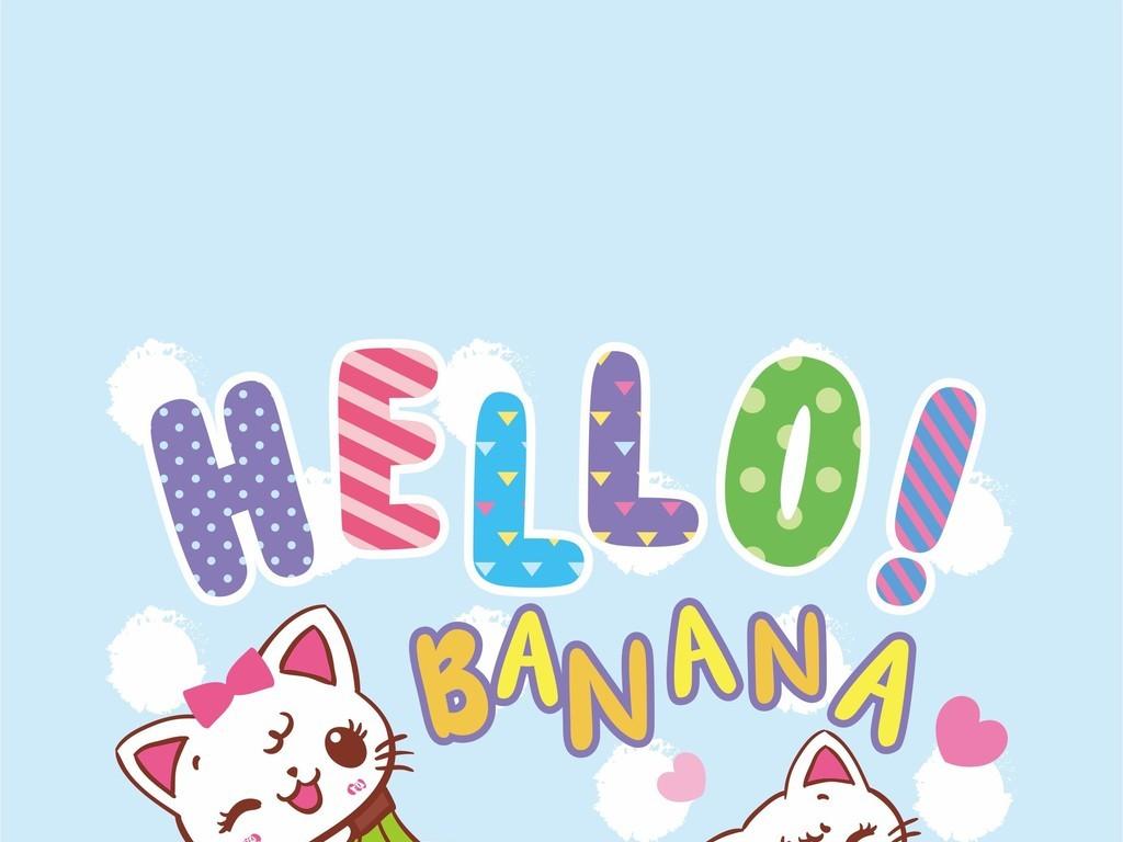 卡通可爱文字猫咪字母组合印花图案矢量图