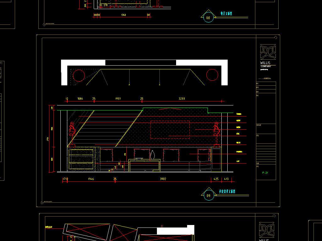 图素材cad平面户型图户型图cad下载别墅户型cad图三室两厅cad户型图
