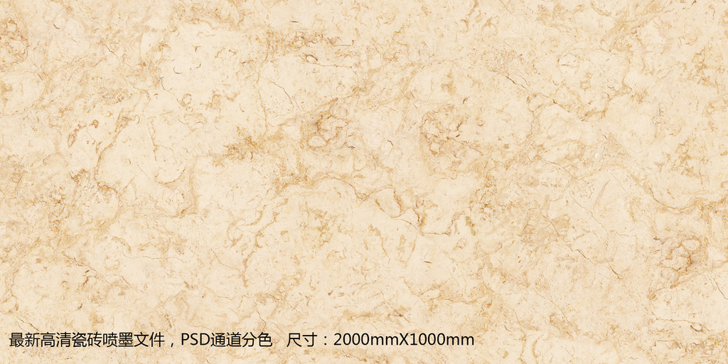 瓷砖地砖石材微晶石抛釉砖花砖图片设计素材 高清模板下载 517.16MB 大理石背景墙大全图片