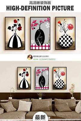 美克美家现代装饰画北欧简约花朵花瓶三联画