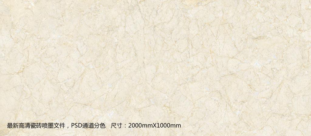 瓷砖地砖石材微晶石抛釉砖花砖图片设计素材 高清模板下载 722.08MB 大理石背景墙大全图片