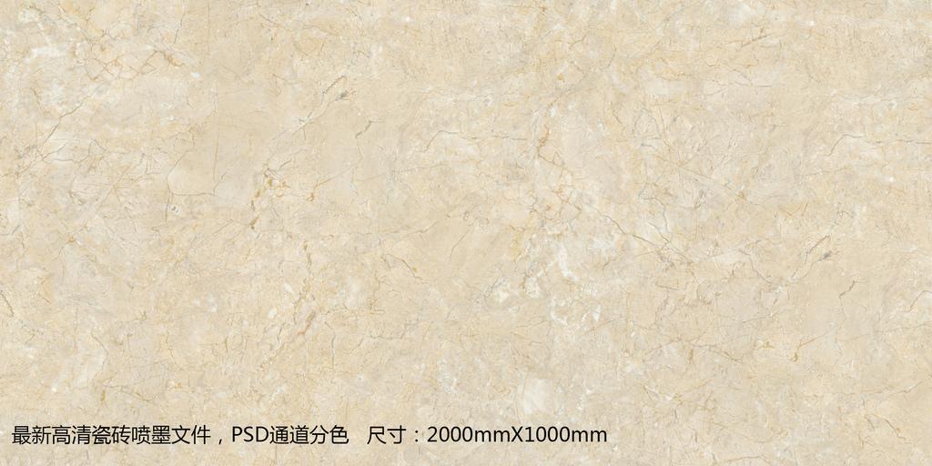 瓷砖地砖石材微晶石抛釉砖花砖图片设计素材 高清模板下载 572.59MB 大理石背景墙大全图片