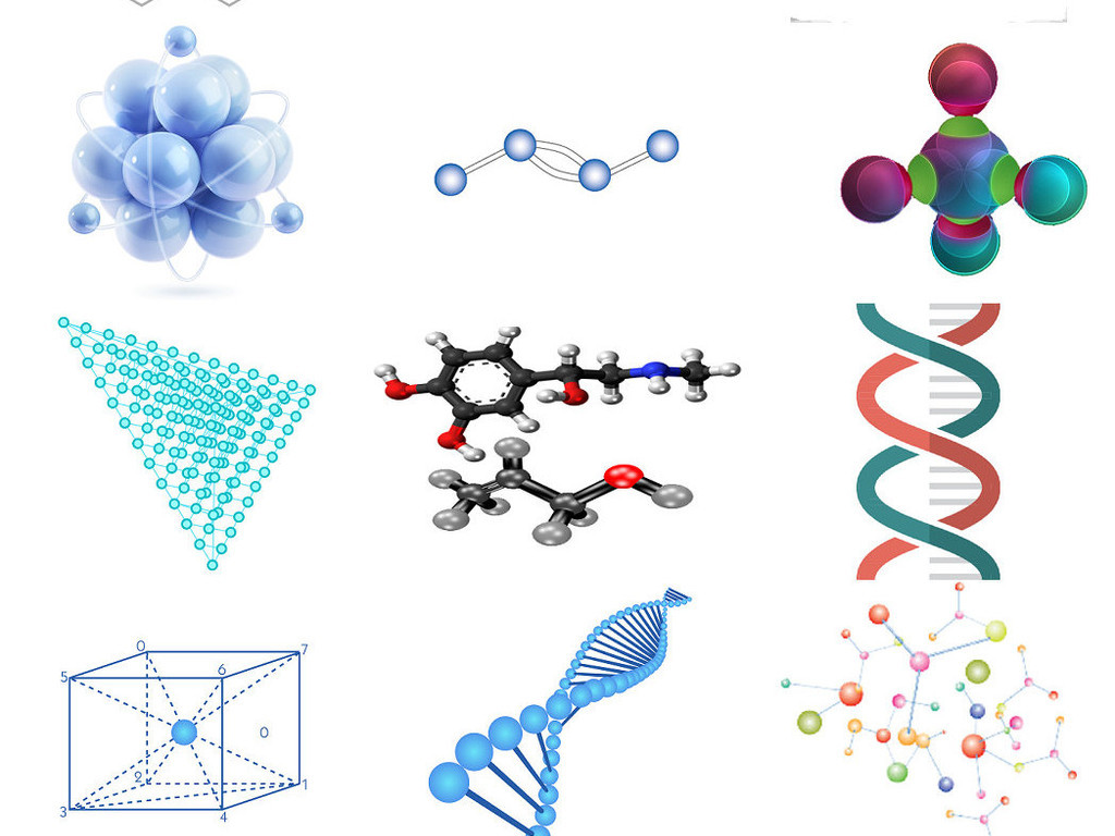 化学分子化学结构ps设计元素打包1