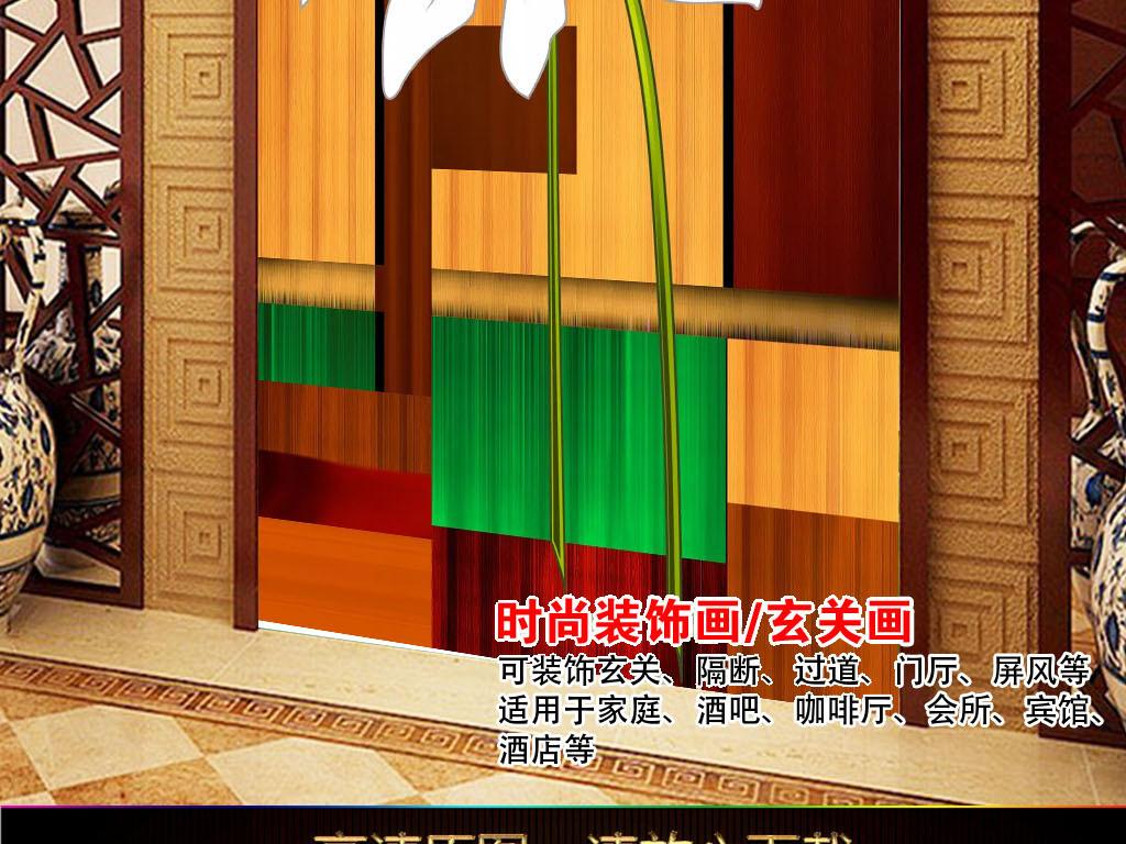 新中式花朵花卉玄关装饰画设计图片