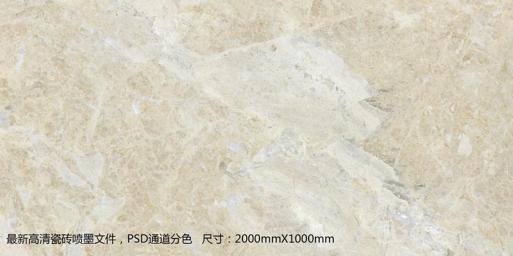 瓷砖地砖石材微晶石抛釉砖花砖图片设计素材 高清模板下载 753.63MB 大理石背景墙大全图片
