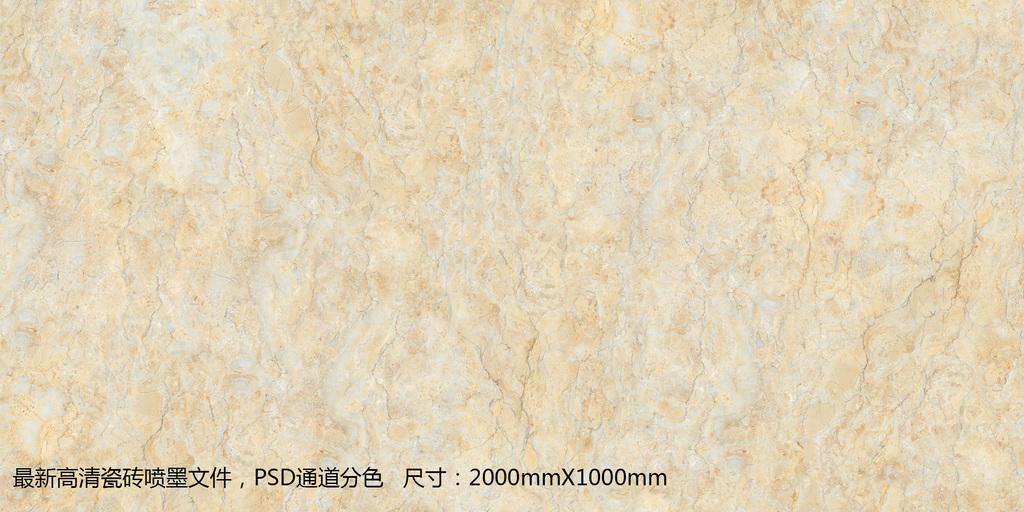 瓷砖地砖石材微晶石抛釉砖花砖图片设计素材 高清模板下载 824.65MB 大理石背景墙大全图片