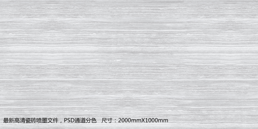瓷砖地砖石材微晶石抛釉砖花砖图片设计素材 高清模板下载 730.61MB 大理石背景墙大全图片