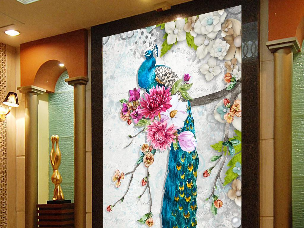 时尚复古唯美孔雀欧式花卉玄关背景