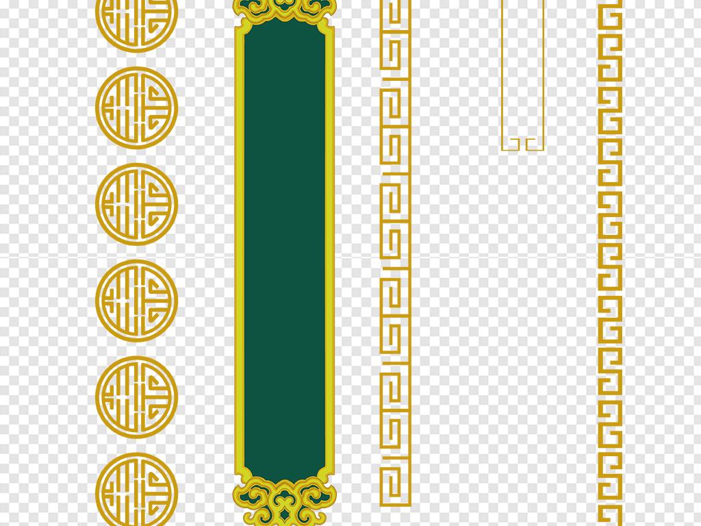 古典中式花纹边框外框素材