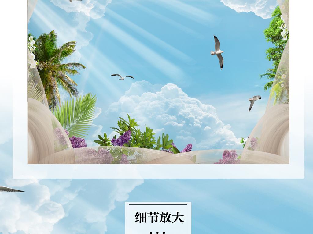 唯美蓝天白云欧式边框高档飞鸟植物树叶清新背景吊顶