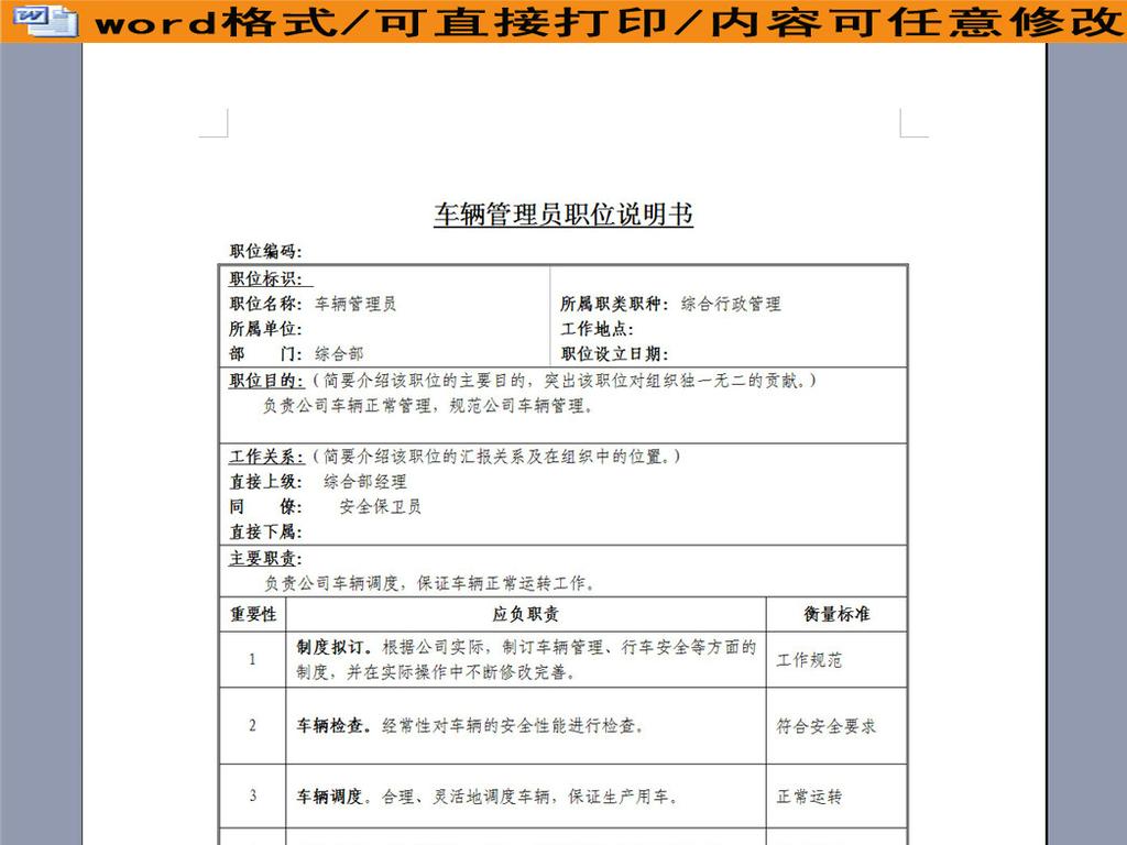 """王菲昵致谢霆锋""""天子""""私信曝光摩登3"""