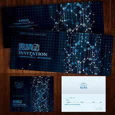 公司年会邀请函模板 公司年会邀请函模板下载 公司年会邀请函模板素