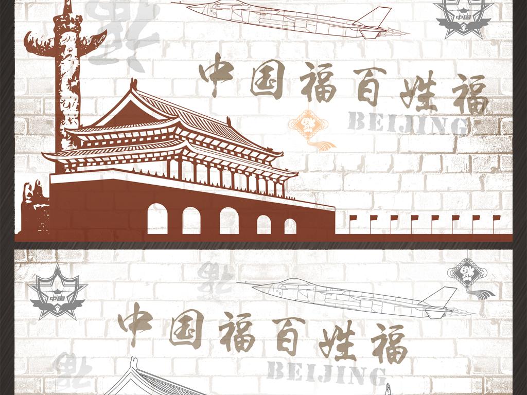 歼20简笔画手绘歼20壁画北京电视背景墙手绘天安门手绘歼20壁画复古