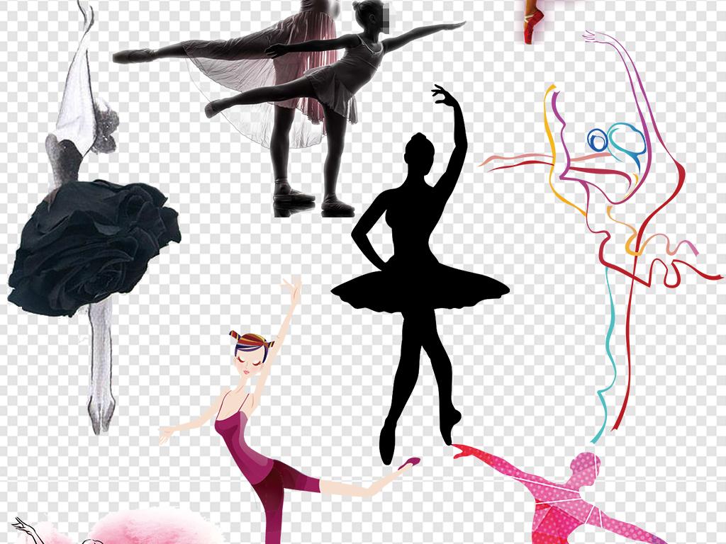 水墨优雅舞蹈女孩手绘芭蕾舞鞋芭蕾宣传单水上芭蕾表演者舞蹈招生海