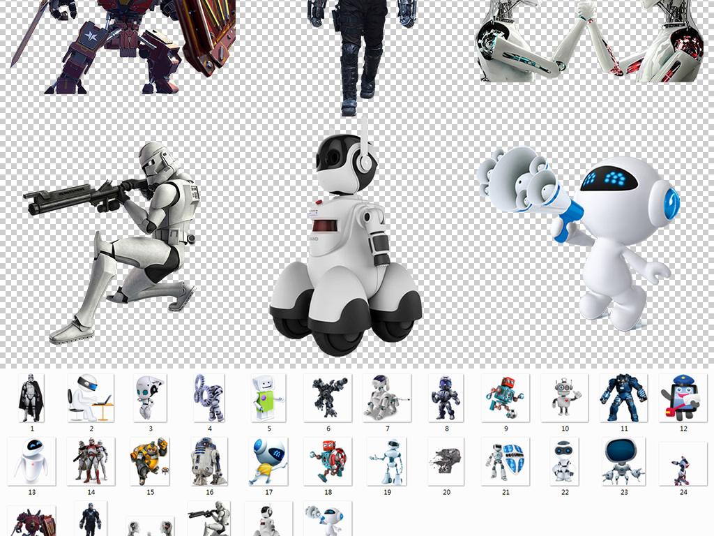 png)                                  智能机器人卡通机器人素材