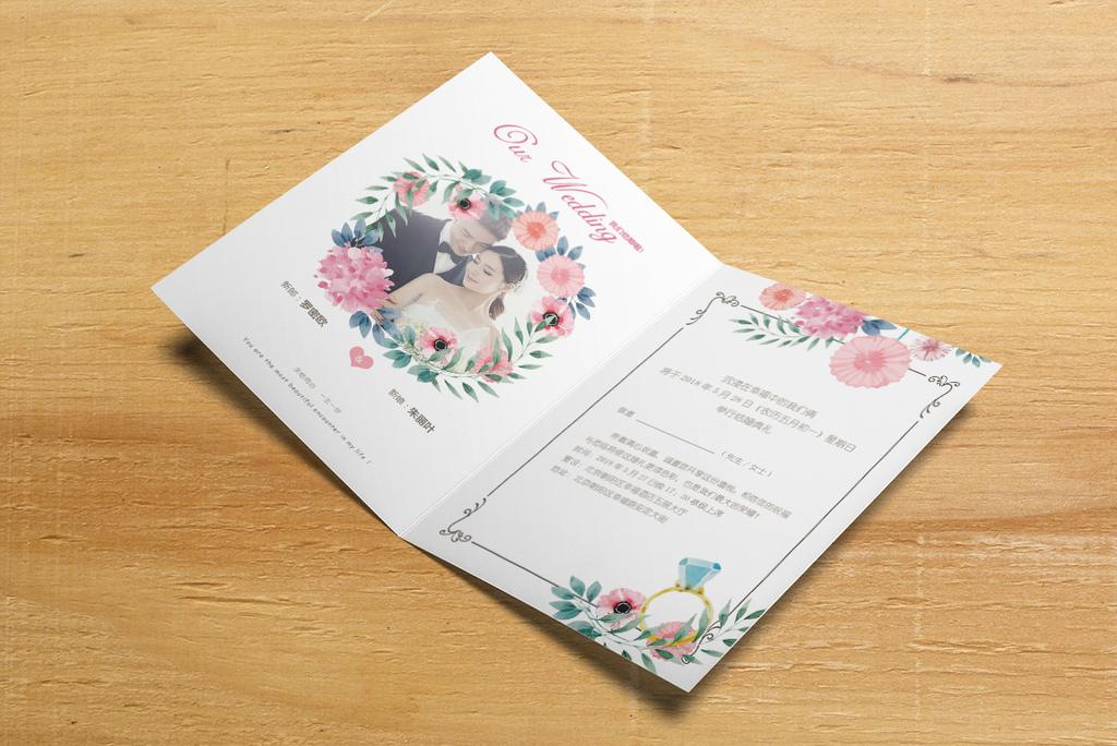 手绘浪漫花卉婚礼邀请函结婚请柬