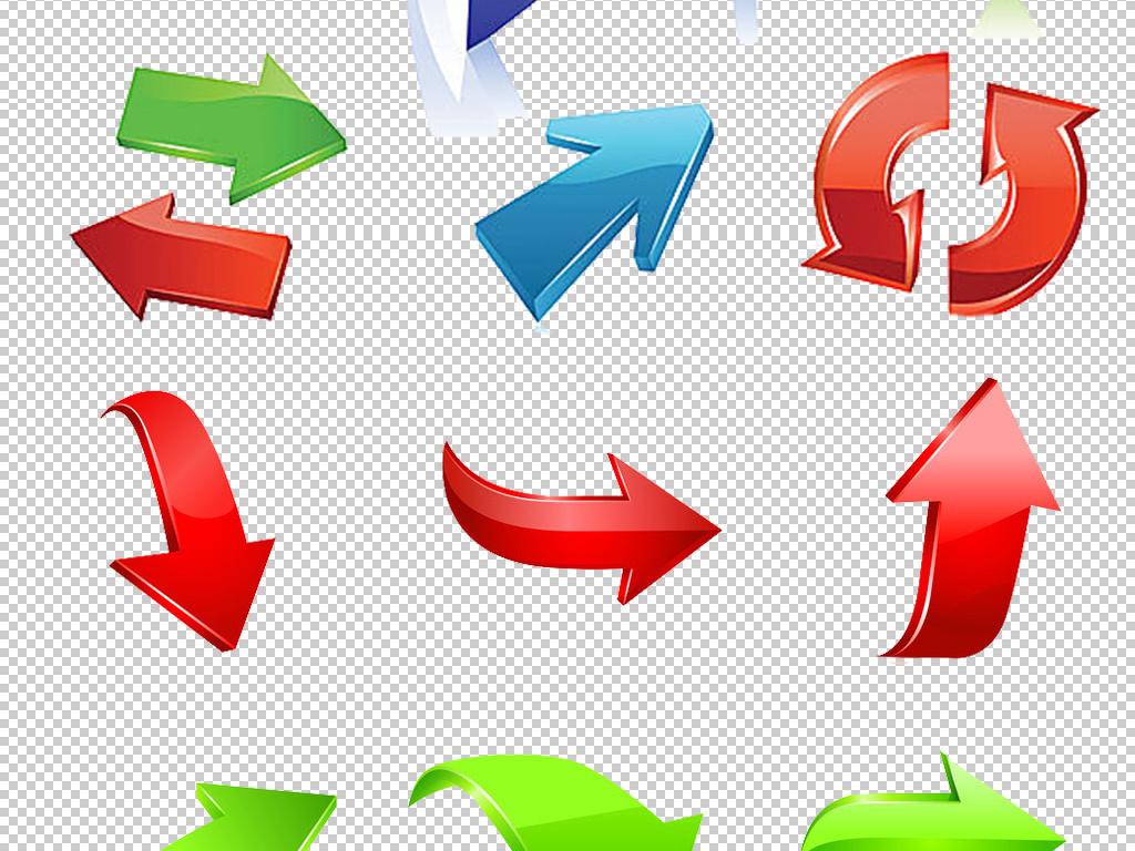 各种各样箭头图标设计元素png素材