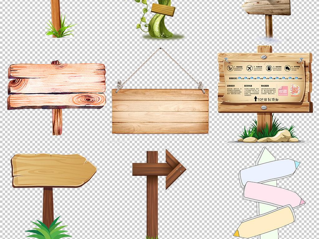 复古木质指示牌导向牌png免扣设计元素图片