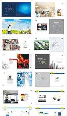 广告公司画册文案 广告公司画册文案设计下载 广告公司画册文案模板图片下载 我图网