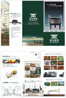 CDR广告文案欣赏 CDR格式广告文案欣赏素材图片 CDR广告文案欣赏设计模板 我图网
