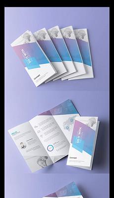 蓝色商务公司宣传单三折页设计产品宣传册模版