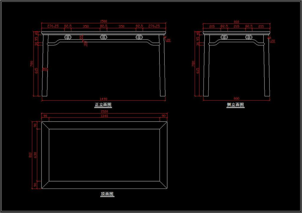 新中式红木圆脚餐桌cad图纸