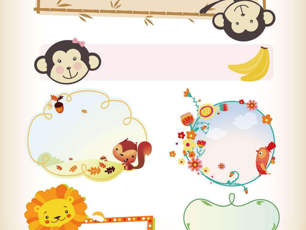 卡通动物猴子对话文本框